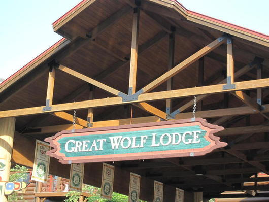 Great Wolf lodge in the Dells (3).jpg